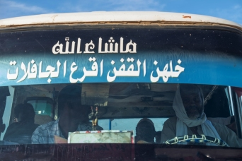 55 tamponamento strada Khartoum - Wad Madani